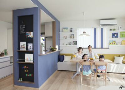 How To Organize A Family In A Small House With Room To Spare